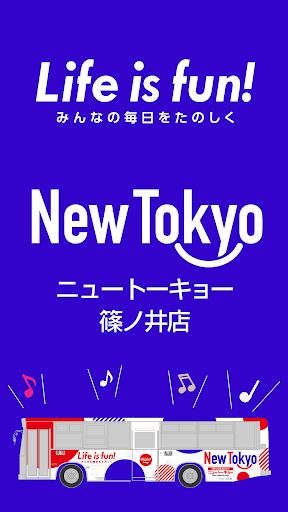 ニュートーキョー篠ノ井店