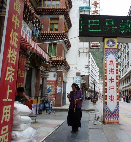 CHINE SICHUAN.DANBA,Jiaju Zhangzhai,Suopo et alentours - 1sichuan%2B2440.JPG
