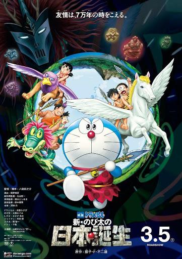 Doraemon - Nobita And The Birth Of Japan -  Nước Nhật Thời Nguyên Thủy