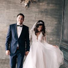 Wedding photographer Sergey Artyukhov (artyuhovphoto). Photo of 12.09.2018