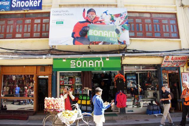 達人帶路-環遊世界-尼泊爾-sonam戶外用品