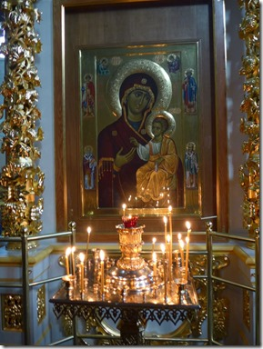 Donskoi  chapelle