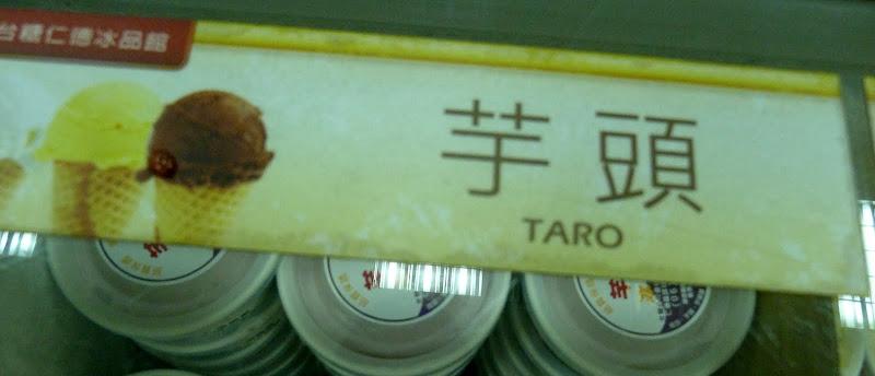 Tainan ,Groupe Ten drum . J 6 - P1210172.JPG