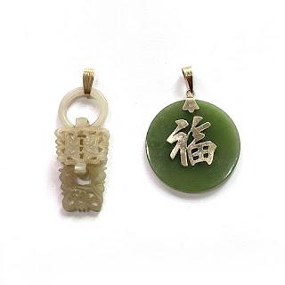 Jade & 14K Gold Pendant Pair