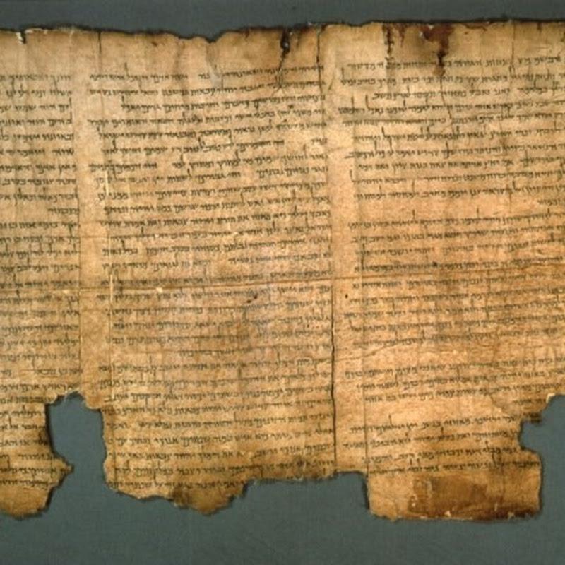 Manuscritos do Mar Morto - um grande tesouro da humanidade