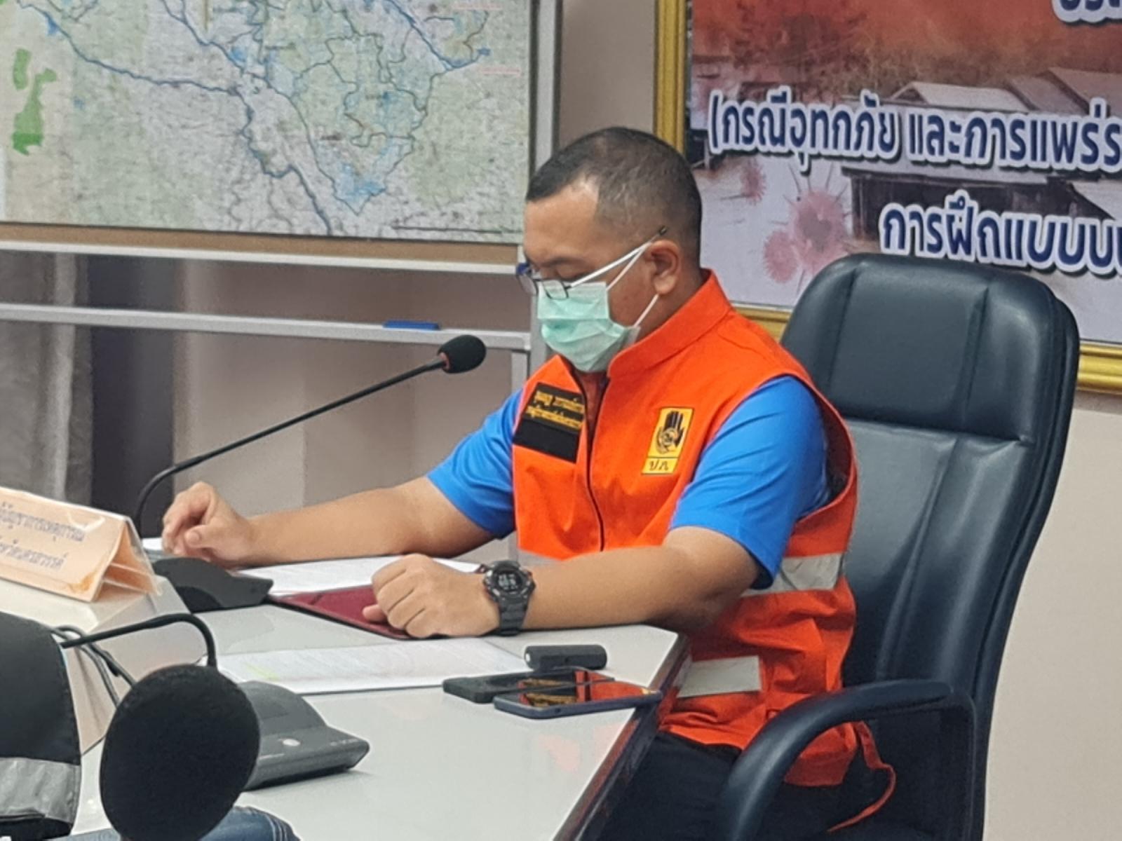 นครสวรรค์ เปิดการฝึกศูนย์บัญชาการเหตุการณ์จังหวัด เตรียมความพร้อมรับสถานการณ์อุทกภัย