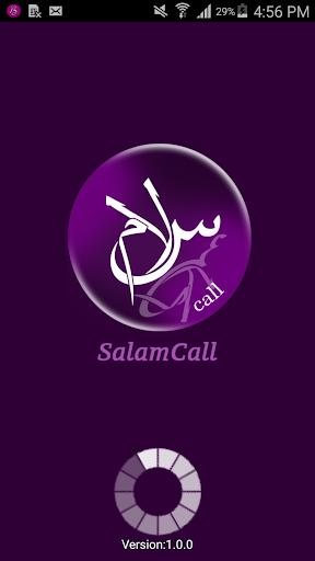 Salamcall