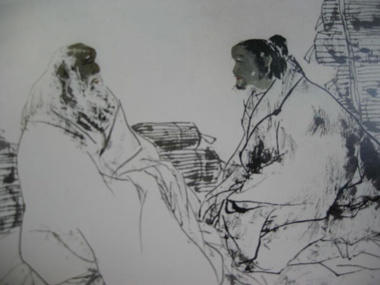 Confucius Learning Etiquette By Gu Ye, Confucius