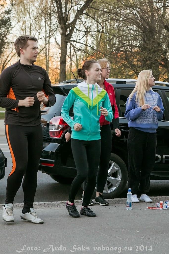 2014.04.28 Tartu Kevadpäevad 2014 - AS20140428KEVADP_031S.JPG