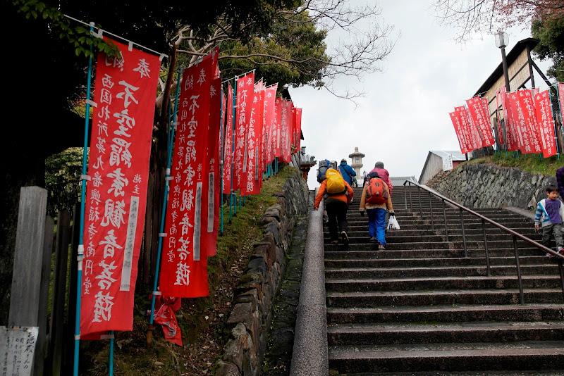 2014 Japan - Dag 8 - janita-SAM_6219.JPG