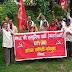 मधेपुरा बिहार 16 जून 2020 को सीपीआईएम की केन्द्रीय कमिटी के आह्वान पर देशव्यापी मांग दिवस के अवसर पर सीपीआईएम जिला