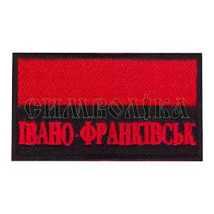 Прапорець червоно-чорний Івано-Франківськ 8х4,5см.