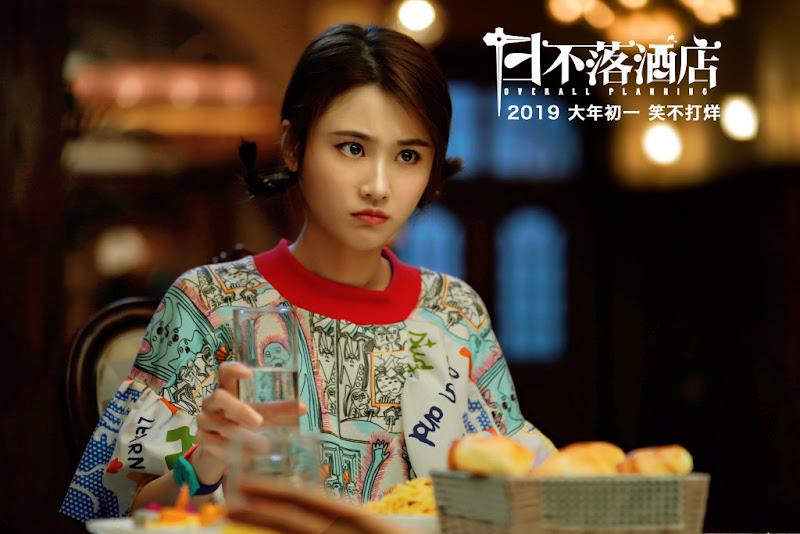 Overall Planning China Movie