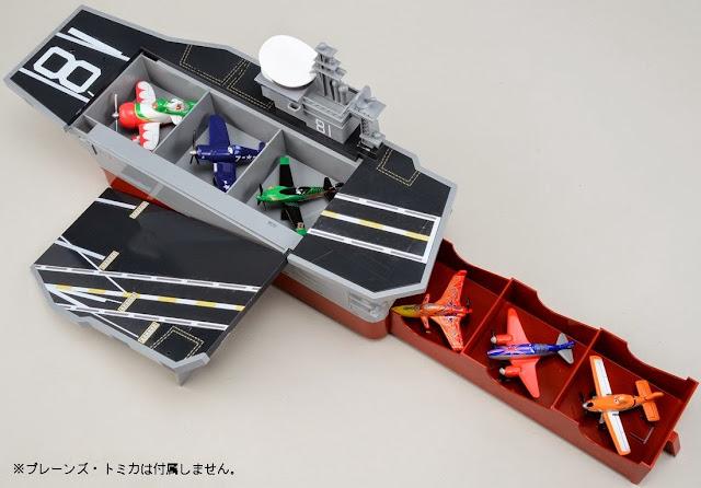 Tàu sân bay Aircraft Carrier có thiết kế nhiều ngăn chứa Tomica Planes