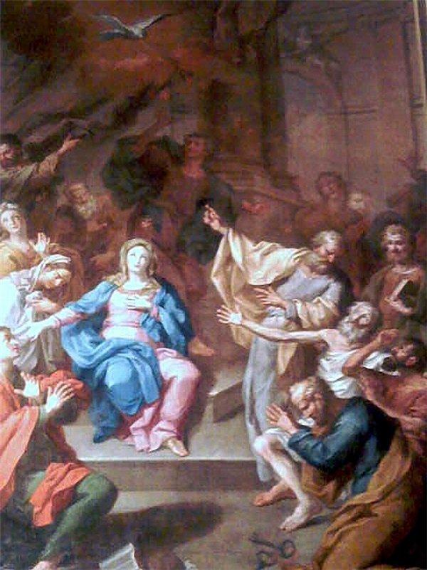 Картина в Кафедральном Соборе Ла Се фото