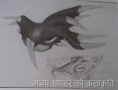 अजय धाण्डरे की कलाकृति