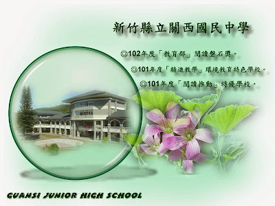 http://www.khjh.hcc.edu.tw/school/web/index.php?dt=pub&pubid=4649