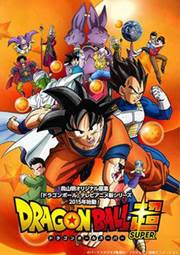 Dragon Ball Super Capitulo 12