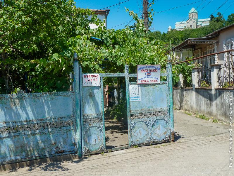 Интересные объявления в Кутаиси