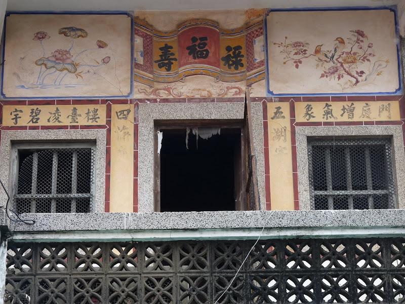 TAIWAN.Archipel de KINMEM - P1100719.JPG