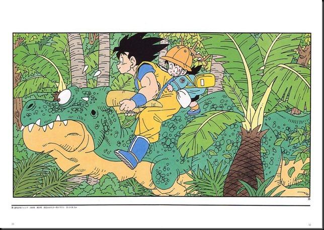 Akira Toriyama world_213419-0019