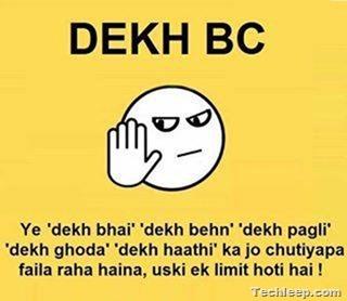 dEKH BHAI (5)