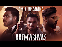 Aatmvishvas Badshah , Amit Bhadana Lyrics