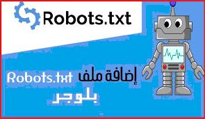 Robots txt blogger prêt, Créer un fichier robots txt en détail pour les débutants, Blogueur Robots.txt 2021, Robot Google, Créer un fichier txt, robots.txt quoi, L'URL soumise avec le fichier txt des robots a été bloquée, L'exploration n'est pas bloquée par le fichier robots txt,