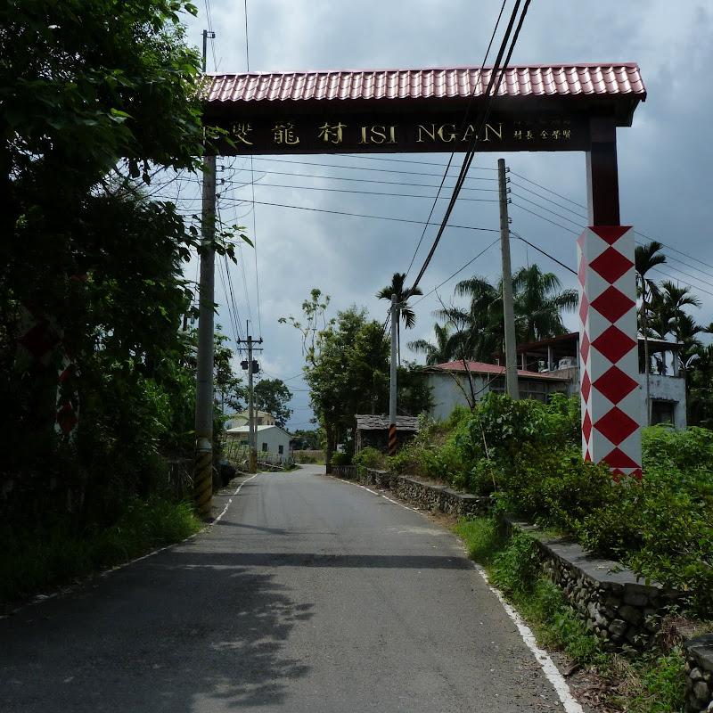 Puli  en passant , entre autres, par les villages de l ethnie Bunum de Loloko et Dili. J 10 - P1170085.JPG