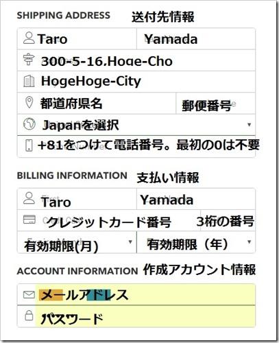Checkout%252520Nyuryoku thumb%25255B2%25255D - 【海外】いまさら聞けない海外でのお買い物~Zample Boxで定期購入してUSプレミアムリキッドを割安で入手!【最大70%オフ/リキッド選択可能】