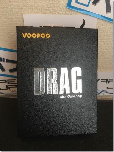 IMG 9038 thumb1 - 【爆速スタックMOD】VOOPOO DRAG with Gene chip(ブープー ドラッグ ウィズ ジェネ チップ)MOD【レビュー】~今まで使ったスタックのMODで一番すごいんじゃないかな~編~