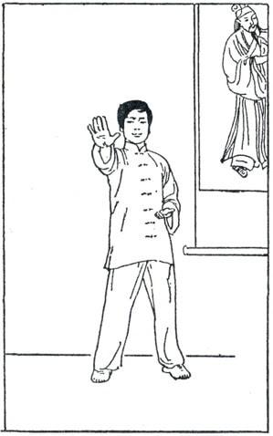 Ведение ци с цветком в руке