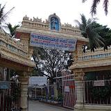 Temple & Surroundings