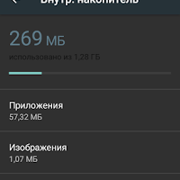 galaxy s marshmallow (17).png