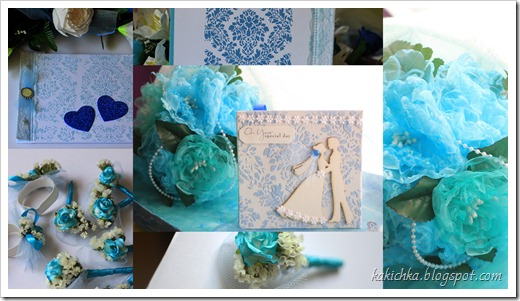 blue wedding decoration