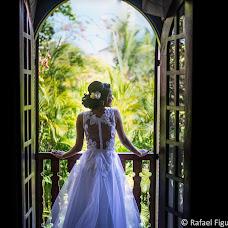 Wedding photographer Rafael Figueiro (rafaelfigueiro). Photo of 04.04.2018