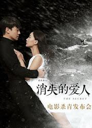 The Secret China Movie