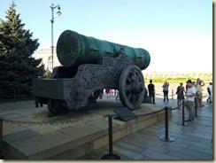 IMG_20091231_Tsar Cannon biggest in world