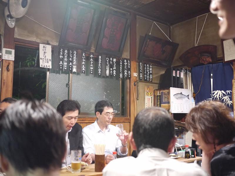 japan1%252520074.JPG