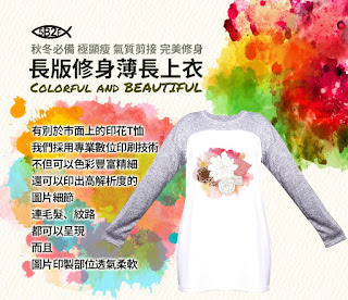 http://www.5b2f.com.tw/Sublimation/809-A001-A004