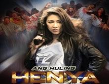 فيلم Ang huling henya