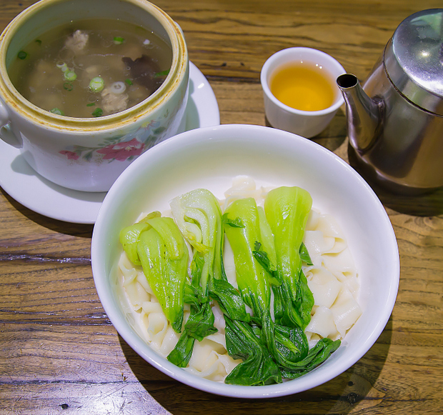 photo of Spare ribs soup with noodles