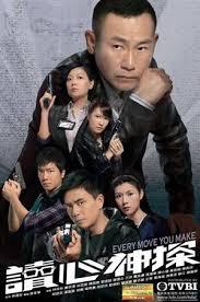 Độc Tâm Thần Thám (SCTV9)