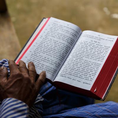 Bengali Bibles