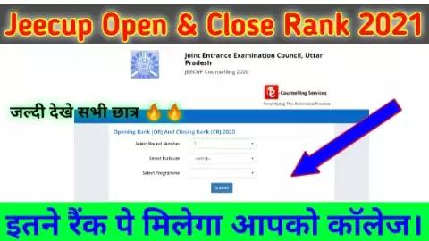 Check Jeecup Opening Rank and Closing Rank