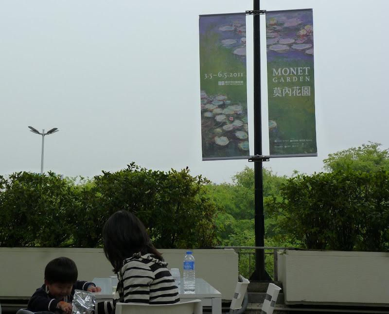 TAIWAN.Taipei . Dans les environs de Xizhi et un bon restaurant à Xizhi - P1000585.JPG