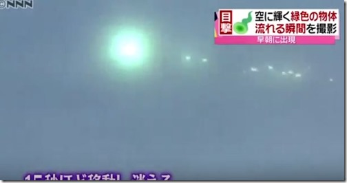 Giant glowing orb UFO stuns thousands in Japan