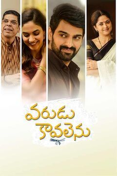 Where To Watch Varudu Kaavalenu Movie Online