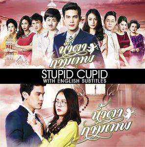 Nước Mắt Cupid - Stupid Cupid poster