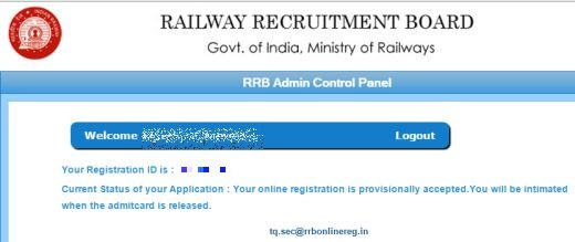 RRB Railway Recruitment Check Online Application Status 1